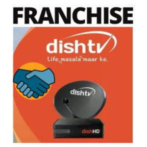 dishtv franchise guide