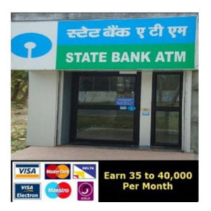 state bank atm opening guide